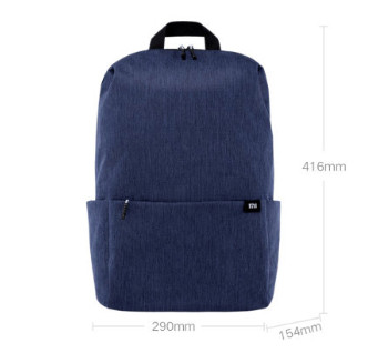 Рюкзак Xiaomi Colorful Backpack 20L ZJB4203CN Blue