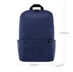 Рюкзак Xiaomi Colorful Backpack 20L ZJB4203CN Blue