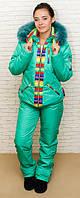 Женский лыжный костюм (куртка + брюки)