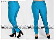 Женские яркие брюки из бенгалина с 48 по 60 размер, фото 2