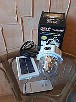 Светодиодная аккумуляторная лампа-фонарь Yajia YJ-1886 TY с пультом дистанционного управления, фото 1