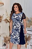 Летнее женское удобное платье по колено размеры батал 50-56 арт 200