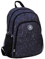 Городской рюкзак на 3 отдела PASO 21L, 16-5200B серый