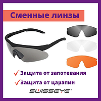 Очки тактические Swiss Eye Raptor (+2 комплекта сменных линз), оправа черная