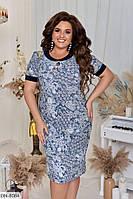 Легкое летнее приталенное платье по колено размеры 52-58 арт 293