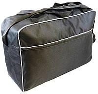 Дорожная сумка ручная кладь Ryanair R25 Loren 37L