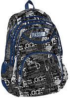 Рюкзак молодежный PASO, Польша 19L серый с синим
