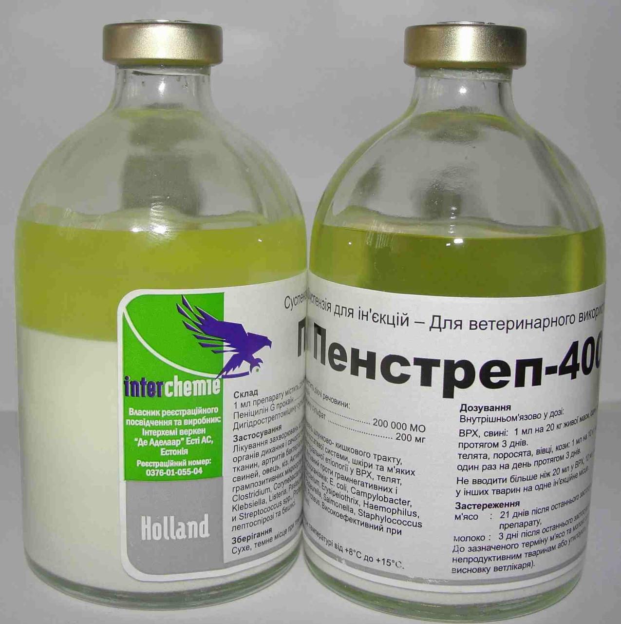 Пенстреп-400 (100 мл)