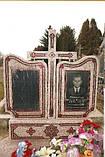 Пам'ятники з граніту та крихти, фото 5