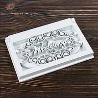 "Деревянная подставка для колец ""Wedding"", арт. SD-00079"