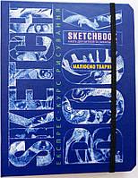 Скетчбук Малюємо тварин (синій)