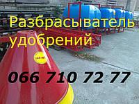 Подвесной разбрасыватель удобрений МВУ-0.5 (лейка)
