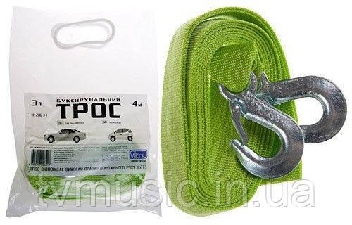 Трос буксировочный Vitol ST206/TP-206-3-1 К (FL)