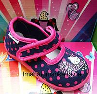 Детские мокасины текстильные для девочки кити Шалунишка
