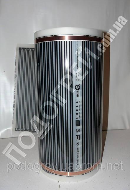 Пленочный теплый пол EXCEL EX-305 (205) 2line (50см/220Вт)