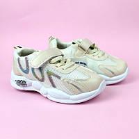 Кроссовки для девочки на липучках тм Том.м размер 25,27,29