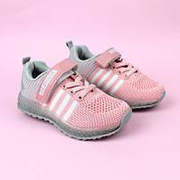 Кроссовки на девочку детская спортивная обувь тм Boyang размер 25,26,27,28,29,30