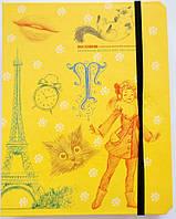 Скетчбук Визуальный экспресс-курс рисования (желтый переплет)
