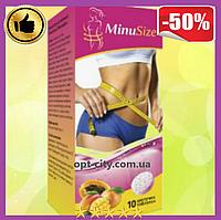 МинуСайз (MinuSize) - Високоефективні шипучі таблетки для схуднення