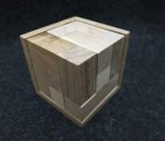 Деревянная головоломка  Куб Большой (7 уровень сложности)