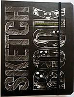 Скетчбук Візуальний експрес-курс рисування (чорна палітурка)