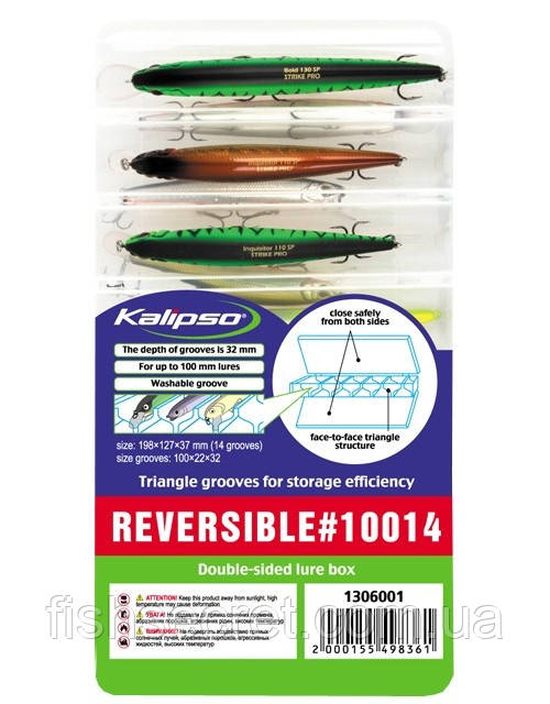 Коробка Kalipso Reversible 10014 для воблеров
