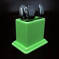 """Підставка для столових приладів """"Дольче"""" мохіто, фото 1"""