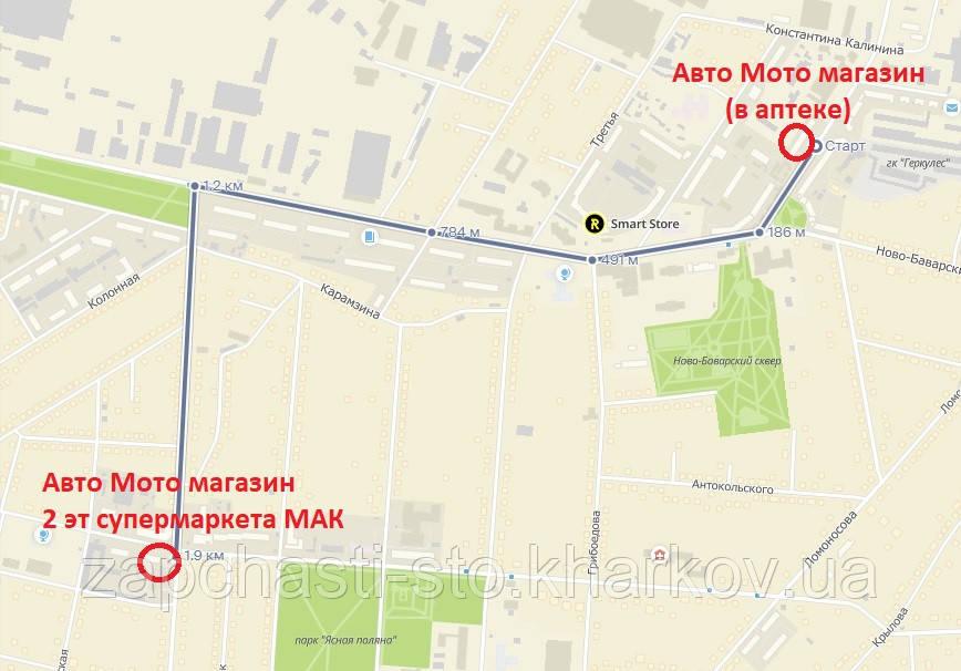Новый адрес нашего магазина, ул. Даргомыжского 32.