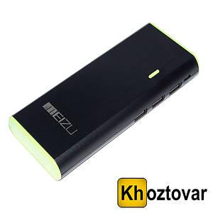 Внешний аккумулятор с фонариком Meizu Power Bank 30000 mAh | 3 USB