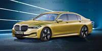 BMW i7 официально подтвержден