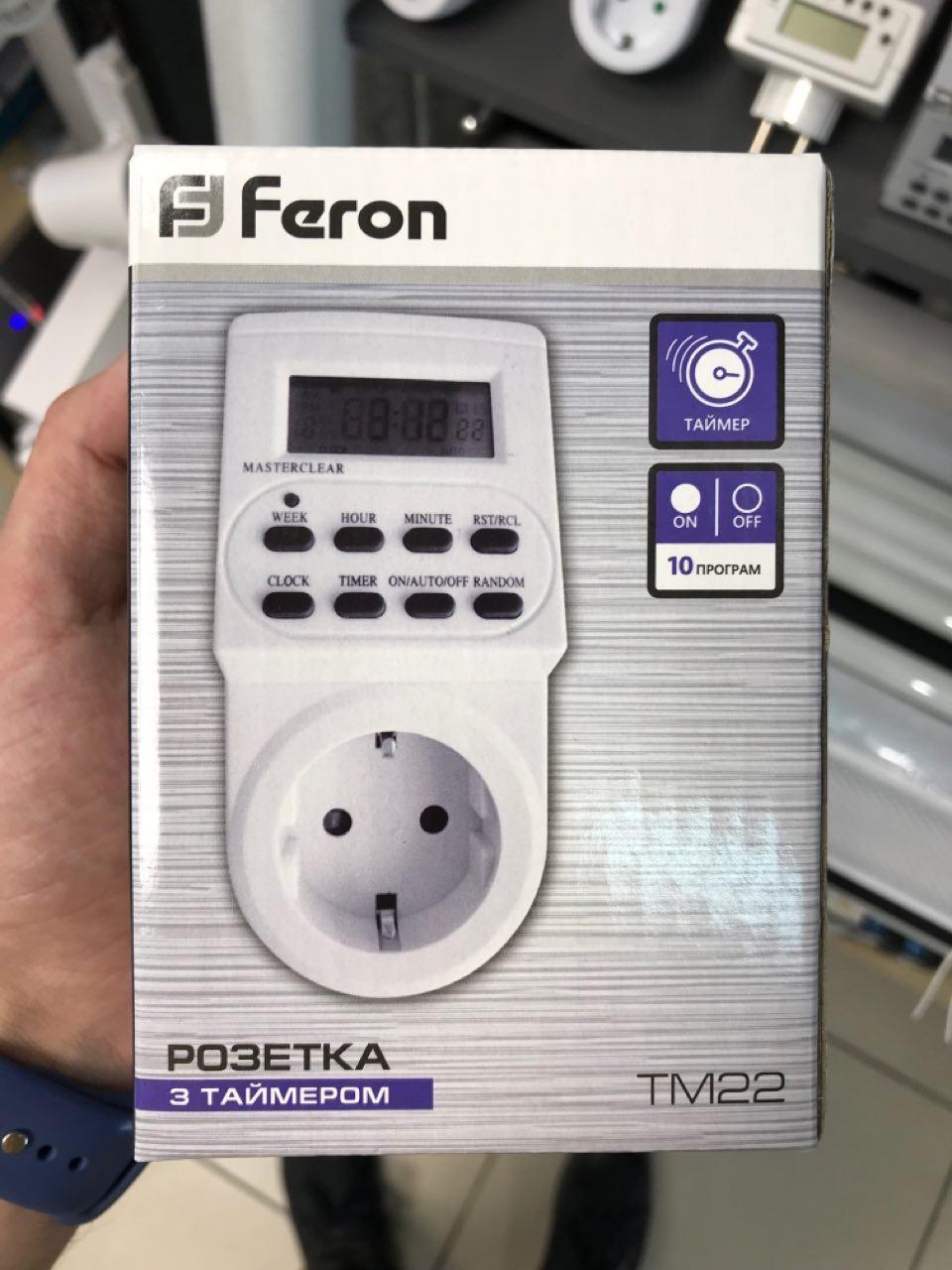 Feron TM22 (электронная розетка с таймером ферон ТМ22)