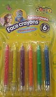 """Краски для грима 7765 Kidis """"Аквагрим"""" (6цветов на планшете, в карандашах) уп48"""
