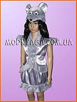 Карнавальный костюм Мышка | Детский костюм для утренников