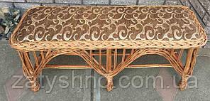 Плетений Диван лавка |лава з лози м'яка | плетений диван лавка