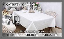 Скатерть    7 - D   140-220 см