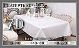 Скатертина 7 - D 140-220 см, фото 4