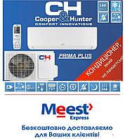 Кондиционер Cooper&Hunter CH-S07XN7 PRIMA PLUS (20 м.кв.)