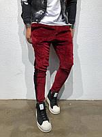 Брюки мужские бордовые с чёрным лампасом Бордовые мужские узкие брюки с чёрной полосой Весна/Осень М размер