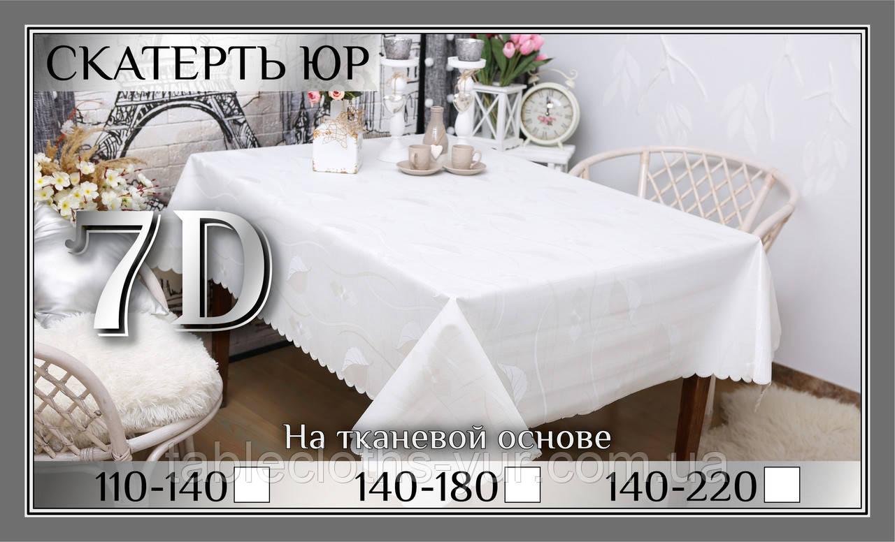 Скатерть    7 - d.   140-180 см