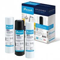 Комплект картриджей 1-2-3 Ecosoft для фильтров обратного осмоса CPV3ECOSTD (45231)