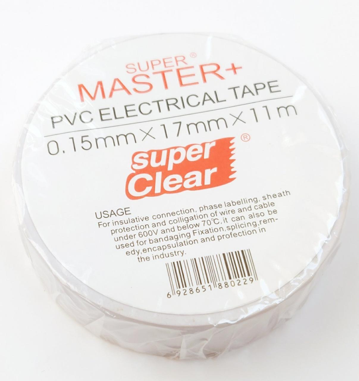 Изолента ПВХ Super Master+, 11м, 17мм, белая.