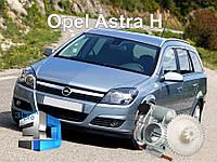 Шестерня дроссельной заслонки Opel Astra H - 1.4L
