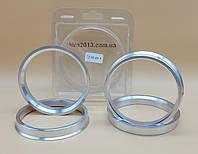 Центровочные ступичные кольца 72,5-65,1 для установки дисков от BMW на Volkswagen Transporter T5, Amarok