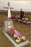 Памятники гранитные, памятники из крошки, фото 5