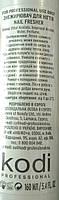 NAIL FRESHER КОДИ (обезжириватель для ногтей) 160 МЛ., фото 2