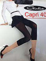 CAPRI 40