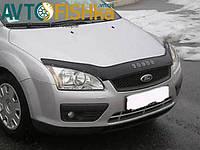Мухобойка VIP  Ford Focus 2004-2008, фото 1