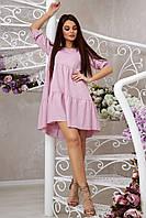 Летнее женское розовое платье повседневное свободного кроя стильное красивое модное молодёжное асимметричное