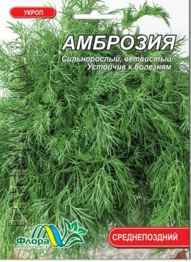 Укроп Амброзия листья крупные, сочные, с сильным ароматом семена, большой пакет 10 г
