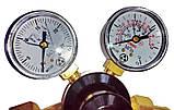Регулятор расхода универсальный АР-40/У-30ДМ, фото 3